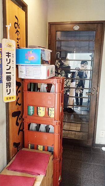 宮崎料理「でんでんでん」