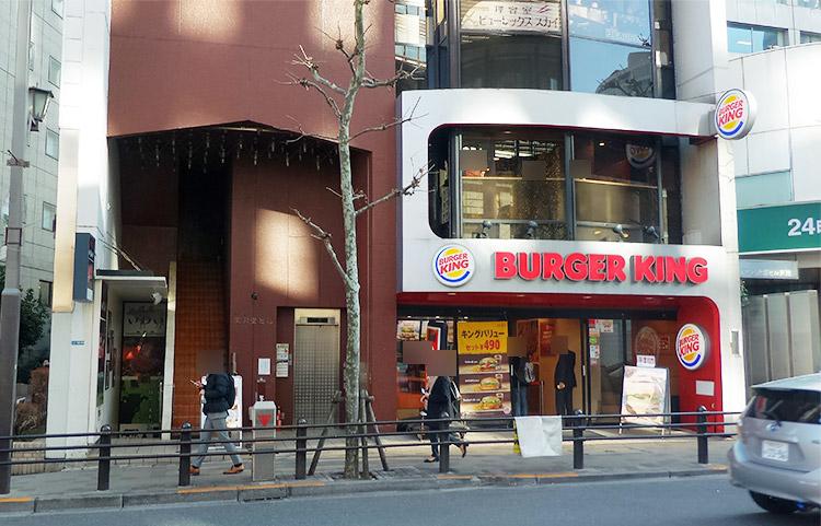 牛タン料理「Tan伍(たんご)」で「TNG Lunch(1,000円)」のランチ