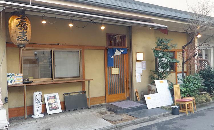 「さ和長」で「牡蠣蕎麦(1,300円)」と「日替わりご飯(250円)」