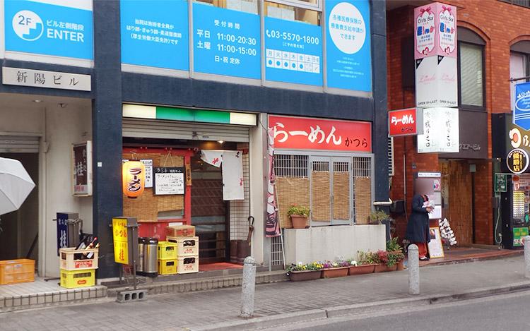 「らーめん かつら(桂)」で「肉の茄子と生姜焼き(830円)」のランチ