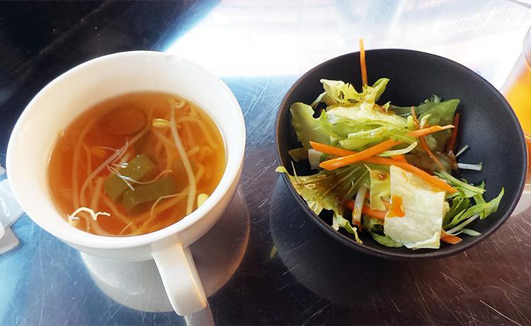 海鮮チヂミ定食(790円)
