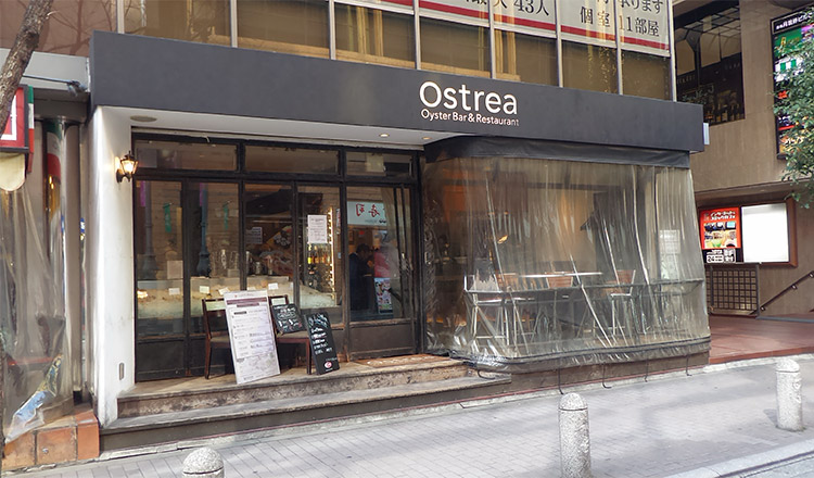 「オストレア 赤坂見附店(Ostrea)」で「オイスターランチプレート(1,490円)」