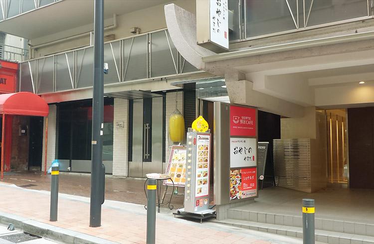 「ショナルガ(Sonargaon)」で「2種カレーとBBQセット(1,080円)」のランチ