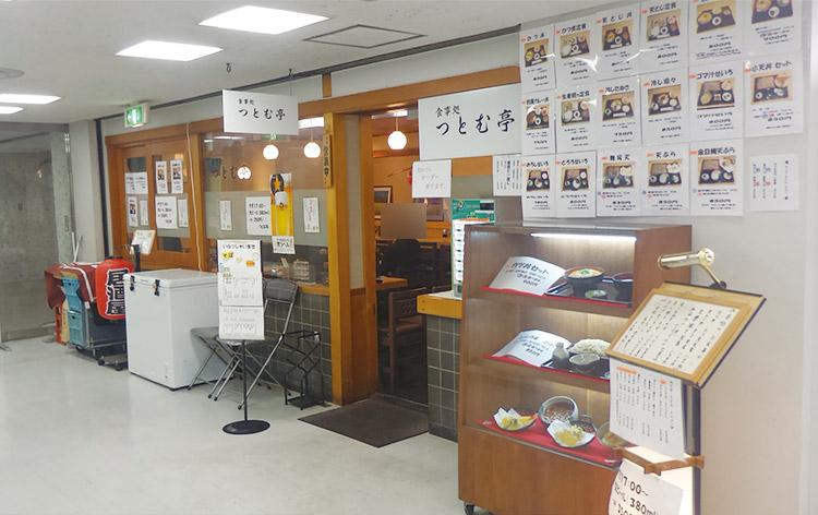 「食事処つとむ亭」で「カツ丼・そばセット(900円)」のランチ