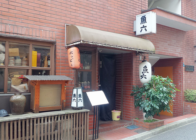 「魚六」で「お刺身と焼魚のセット(1,500円)」のランチ