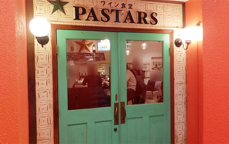 「パスターズ(PASTARS)」で「青じそと小海老 L (950円)」のランチ