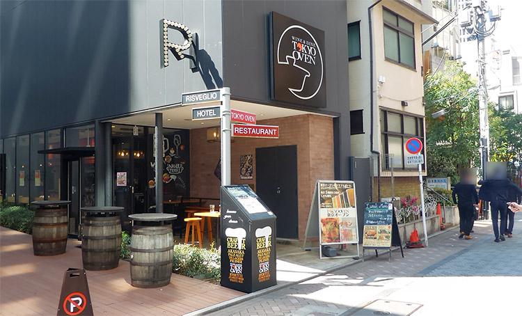 「東京オーブン 赤坂」で「黄金生姜のポークジンジャー[カレー付き](1,150円)」のランチ