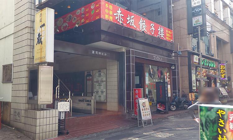 「よし田」で「焼魚 かんぱち(1,200円)」のランチ