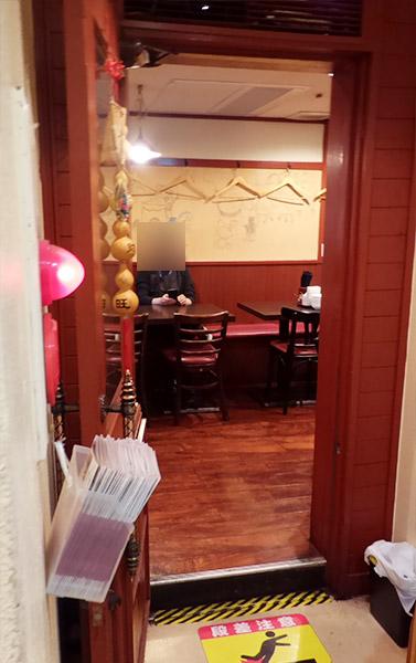 陳家私菜 赤坂一号店 湧の台所(ちんかしさい)