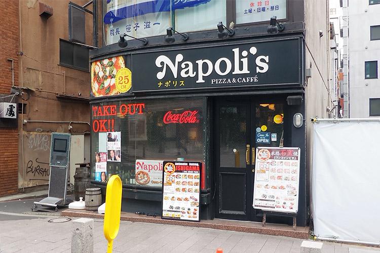 「ナポリス 赤坂一ツ木通り」でピザ「カプリチョーザ(850円)」