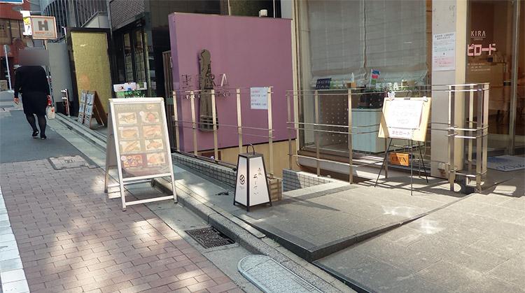 「赤坂あじさい」で「目鯛柚香焼定食[シルバー](1,300円)」のランチ