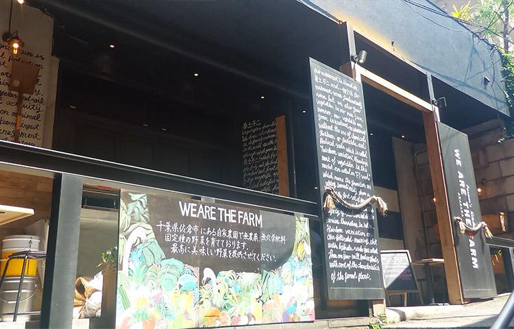 「WE ARE THE FARM 赤坂(ウィーアーザファーム)」で「厚切り豚のグリル × 野菜ビュフェ(1,600円)」のランチ