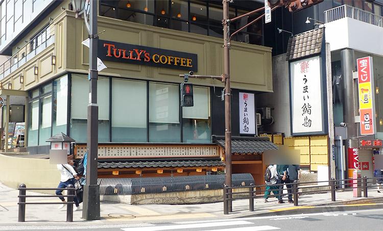 「うまい鮨勘 赤坂店」で「満腹にぎり(1,598円)」のランチ