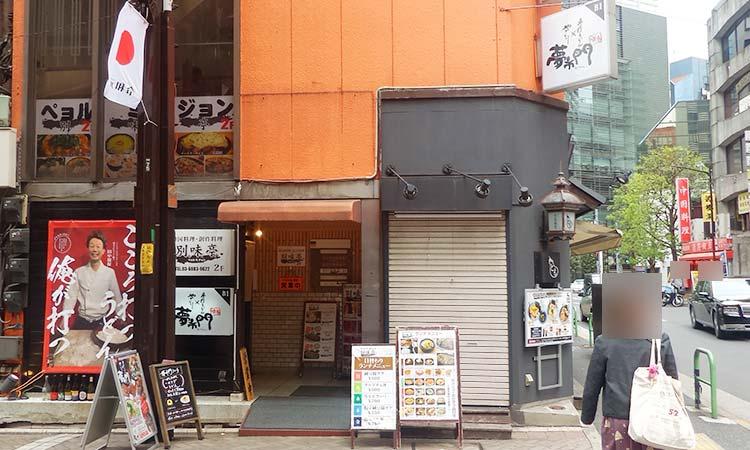 「博多 夢市門 赤坂店(むいちもん)」で「うどんランチセット(900円)」