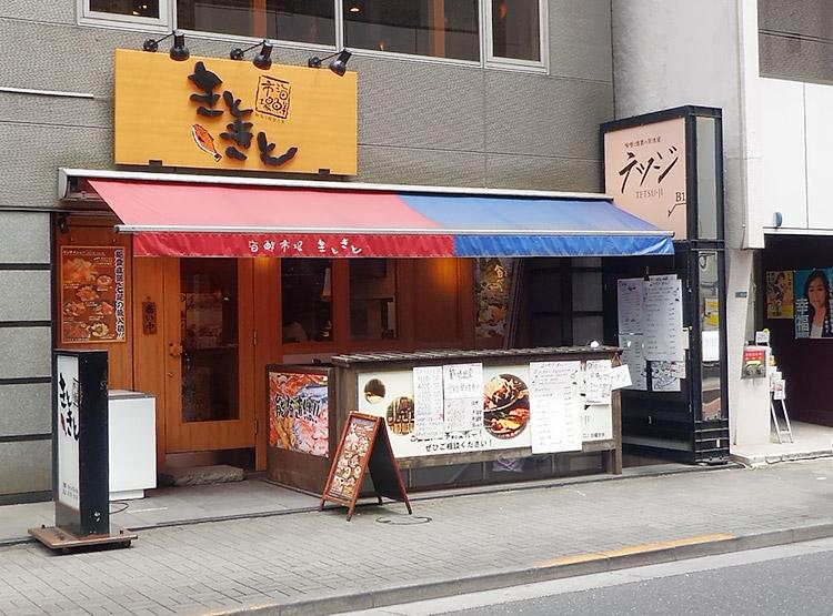 「味噌と燻製 テツジ」で「味噌かつ(880円)」のランチ