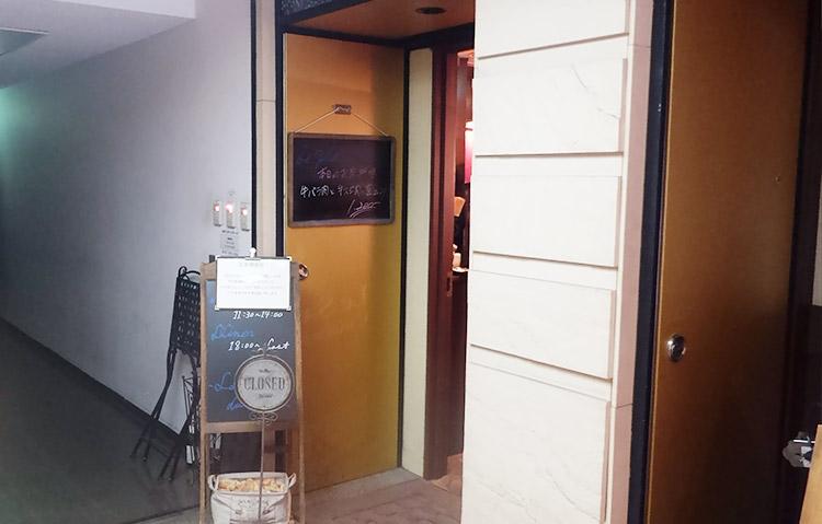 「Le Salon du Soir(ルサロンデュソワール)」で「牛バラ肉と牛スジ肉の煮込み(1,200円)」のランチ