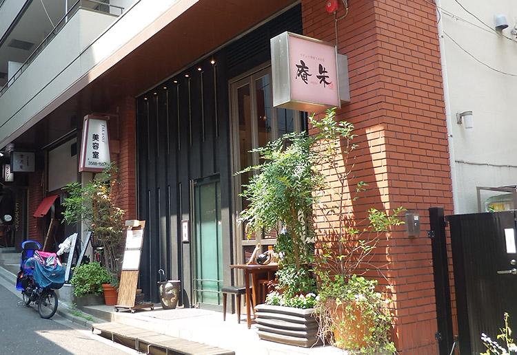 「庵朱(じゅあん)」で「もち豚ロースの生姜焼き(1,000円)」のランチ