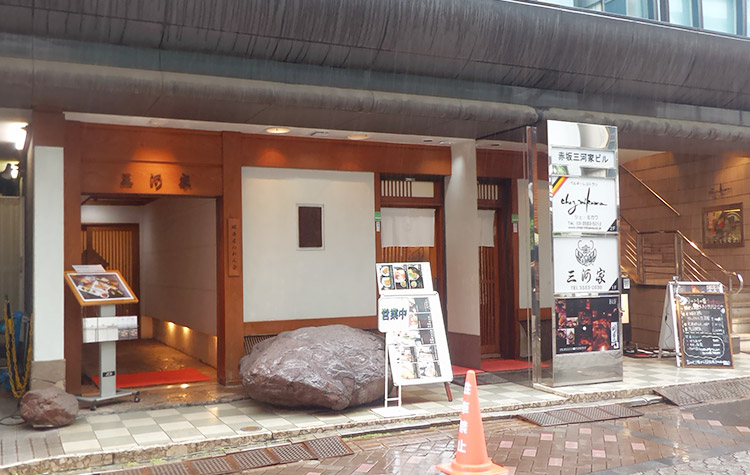 「赤坂 三河家(みかわや)」で「蟹茶漬けセット(1,000円)」のランチ