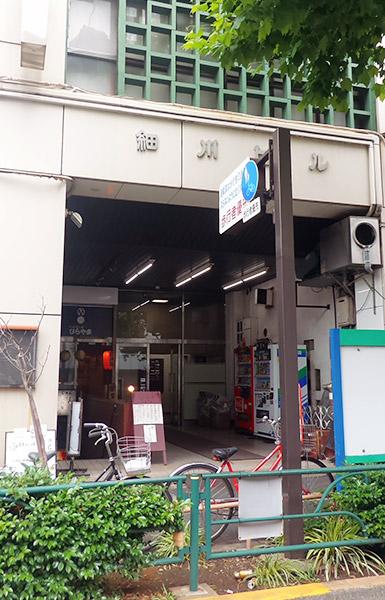 とんかつ「六甲」で「カツカレー(800円)」
