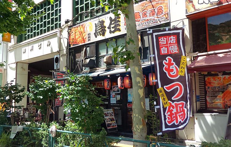 「鳥佳 溜池山王店(とりよし)」で「チキンステーキ定食(780円)」のランチ
