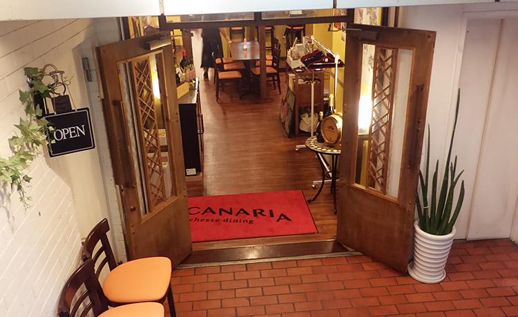 CANARIA(カナリア)