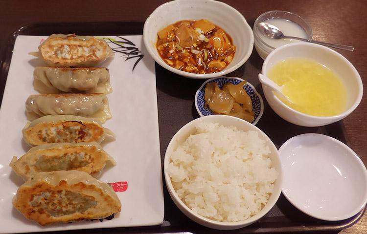 しそ大餃子セット(900円)