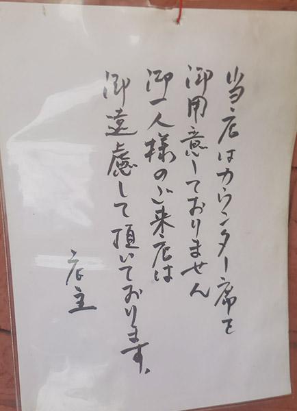 「たまて箱御膳(1,050円)」