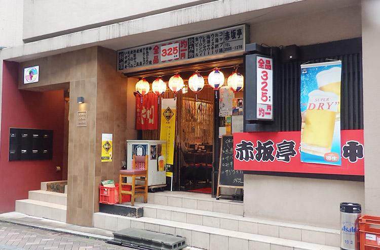 「赤坂亭」で「赤魚粕漬定食(750円)」のランチ