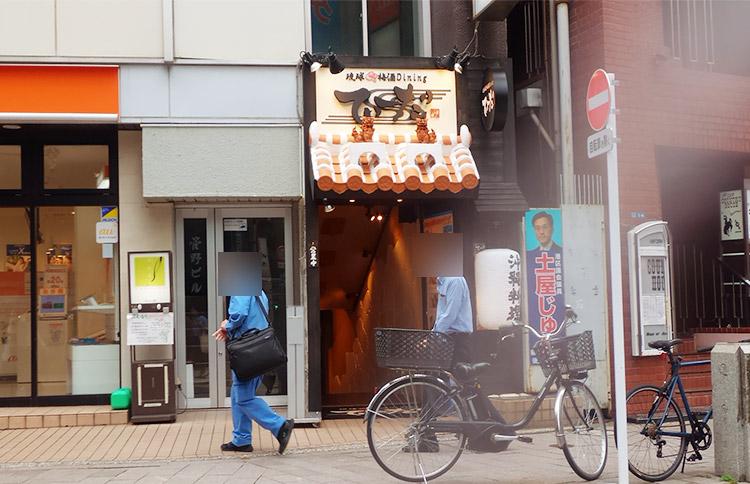 沖縄料理「てぃーだ 赤坂店」で「ソーキそば&ミニラフテー丼(980円)」のランチ