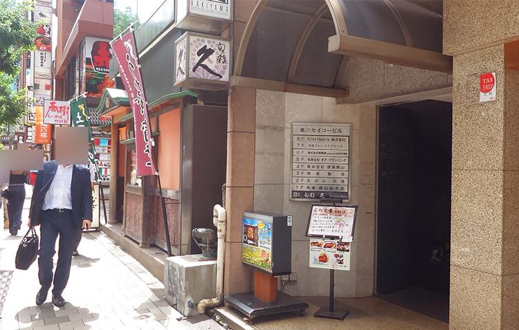 「旬彩 久」で「茄子と豚ロースの生姜焼(1,150円)」のランチ