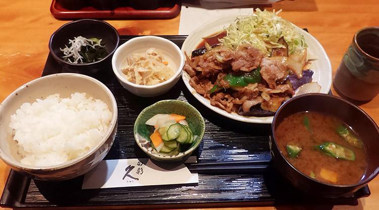 茄子と豚ロースの生姜焼(1,150円)