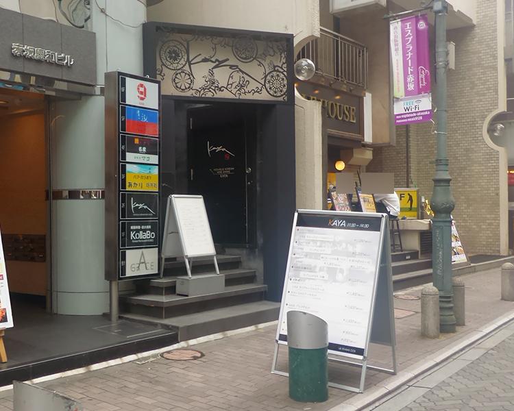 「KAYA(カヤ)」で「プルコギ付き 冷麺(1,200円)」のランチ