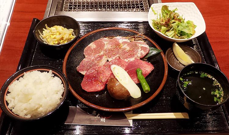 「焼肉 憲太朗 赤坂本店」で「牛タンランチ[塩](1,300円)」