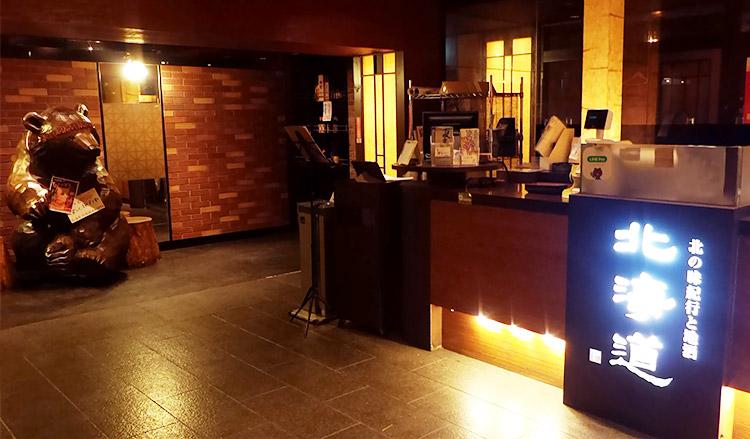 「北海道 赤坂見附店」で「ヒレカツ煮定食(830円)」のランチ