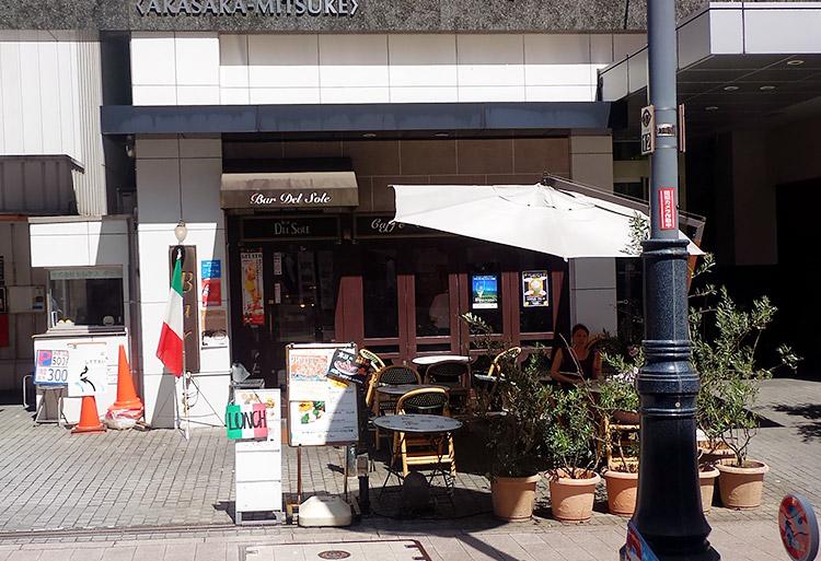 「赤坂見附バール・デルソーレ」で「ツナとズッキーニのアラビアータ(1,000円)」のランチ