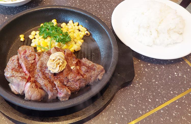 ワイルドステーキ300g(1,491円)