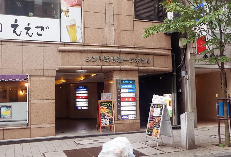 「肉酒場 秀よし 赤坂見附店」で「チーズメンチカツ定食(780円)」のランチ