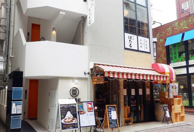 「ノムノ (nomuno)」で「BIGOLI ボロネーゼ かまくら(600円)」のランチ