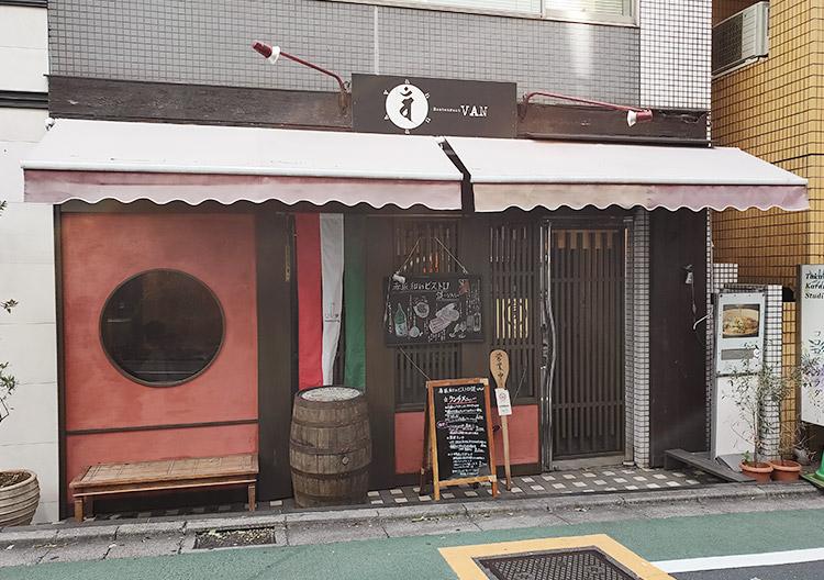 「鑁 -VAN-(ばん)」で「ワンプレートランチ(1,000円)」