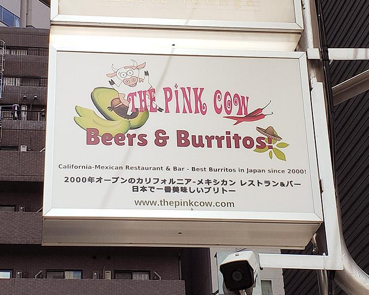 カリフォルニア料理「The Pink Cow(ピンクカウ)」で「ブリトーランチセット(1,000円)」