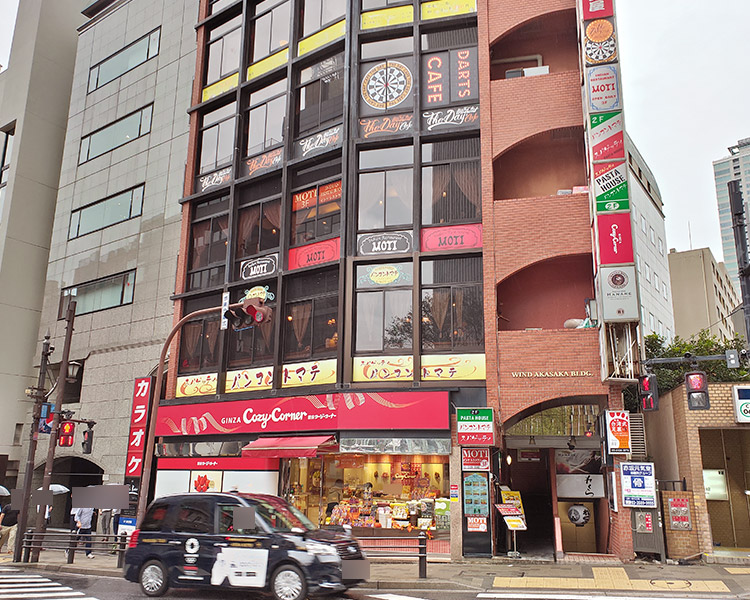 「れくら」で「鶏天おろしぽん酢(1,000円)」のランチ