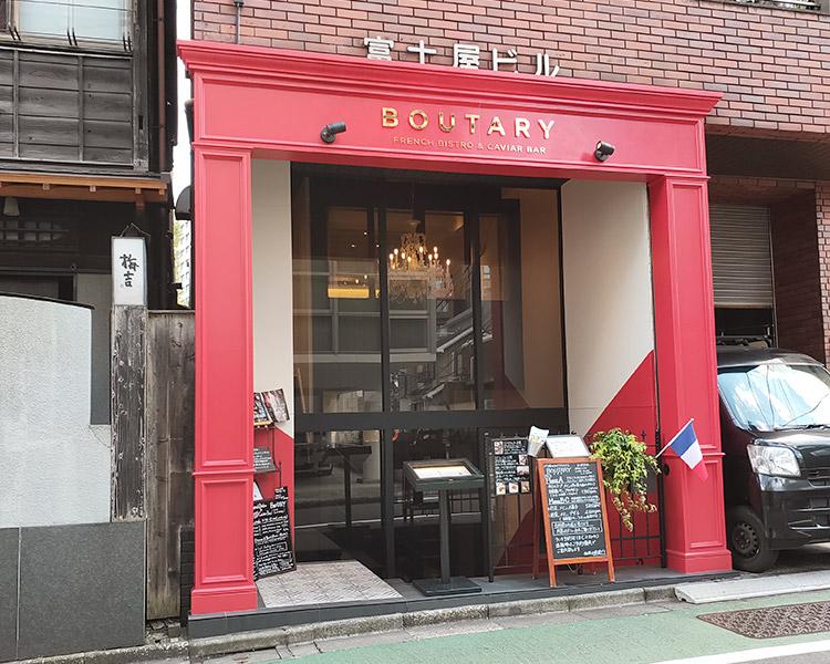 「BOUTARY(ブタリ)」で「MenuB[前菜・メイン](1,800円)」のランチ