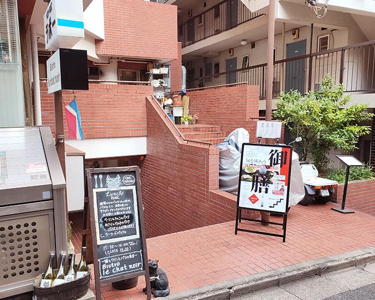 「Magaribana(マガリバナ)」で「本日の和定食(1,500円)のランチ」