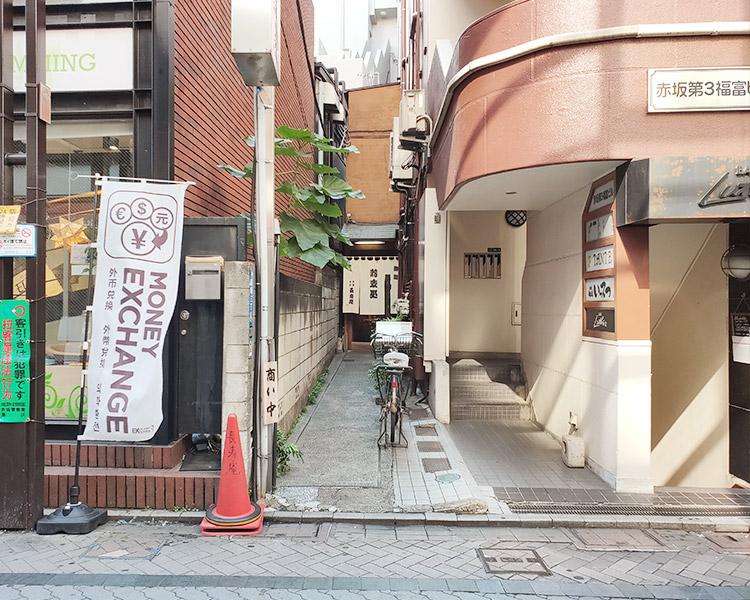 「赤坂見附長寿庵」で「鴨せいろ(1,500円)」