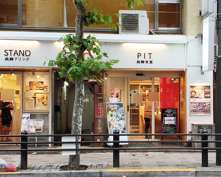 「発酵食堂 東京850PIT[ハッコウピット]」で「850 お魚プレート(1,100円)」のランチ