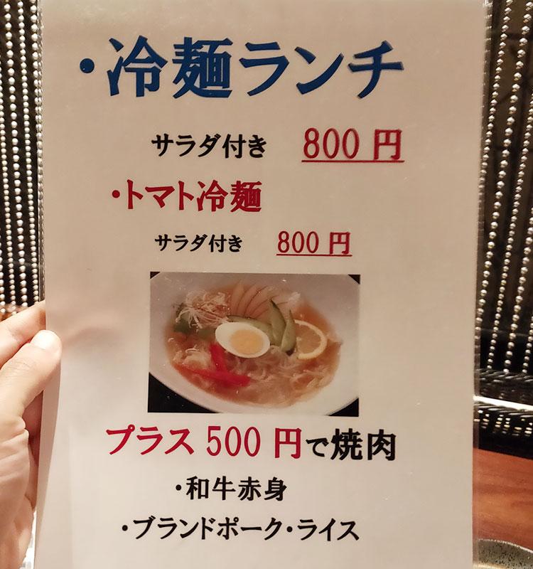 「シャンボール」で「レディースセット(1,100円)」のランチ